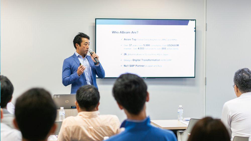 グローバルコンサルティングのABeam 在タイ日系企業向けにセミナーを開催 ー ABeam Consulting
