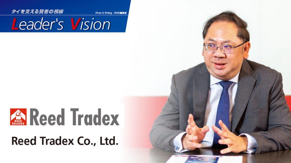 ผู้นำเรื่อง Exhibition จากอาเซียนสู่ระดับโลก – Reed Tradex Co., Ltd