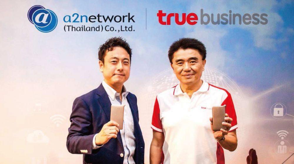 a2network (Thailand)
