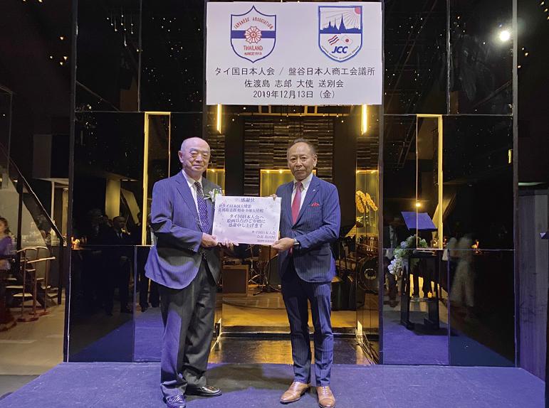 昨年12月に在タイ日本国大使館の佐渡島志郎前大使(左)が寄贈した絵画35点も寄付金の原資となった