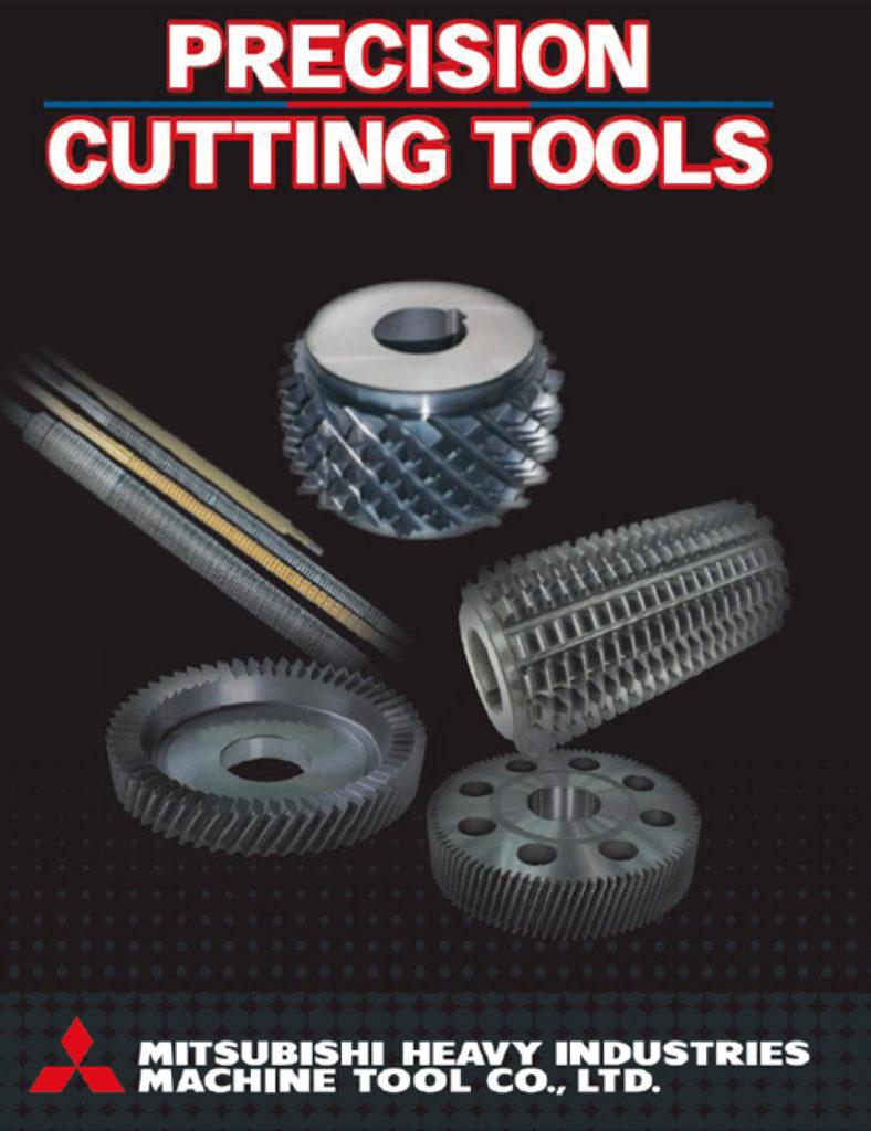 歯車工作機械の提供、歯車加工技術に関するトータルサポートなどを行う三菱重工業の歯切工具