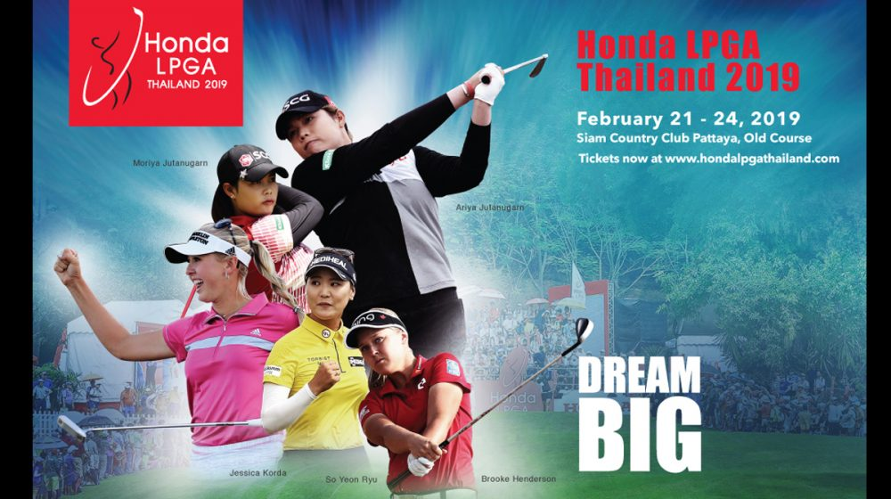 「Honda LPGA Thailand 2019」2月21〜24日開催決定