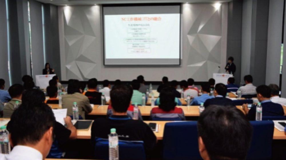 「情報化時代のモノづくりに関するセミナーを開催」Factory Max、NS TOOL、Sodick