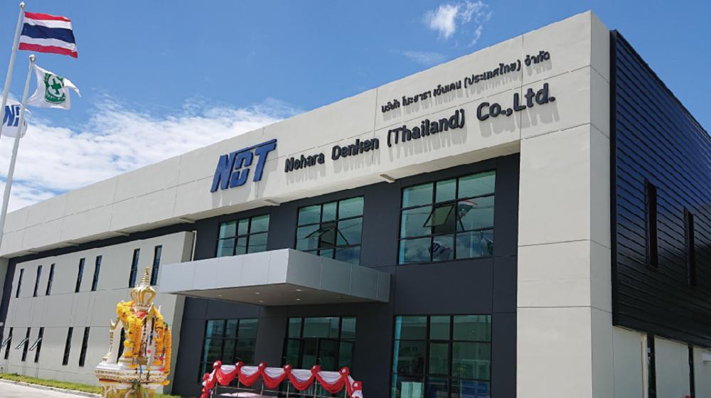 【野原電研】初の海外生産拠点 タイ・チョンブリーで工場稼働