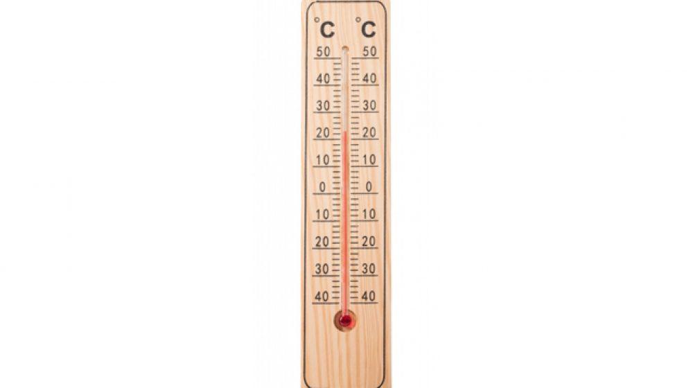 今週は全国的に気温が下がると気象局が予想