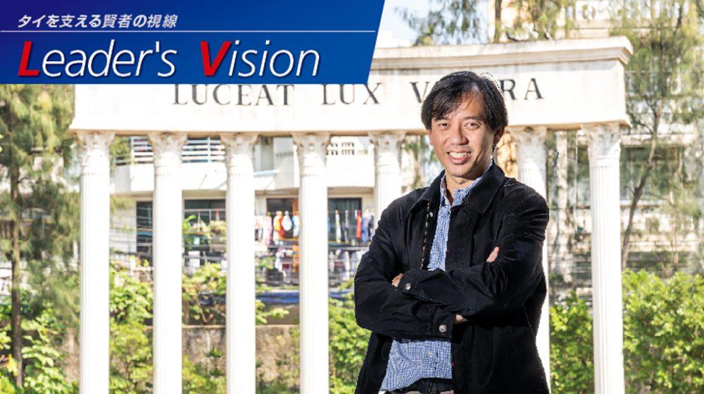 Aussumption University – มหาวิทยาลัยเอกชนชั้นนำของไทยที่มุ่งพัฒนาไปอย่างไม่สิ้นสุด แอพลิเคชั่นที่สร้างขึ้นโดยนักศึกษาเพื่อนักศึกษาโดยเฉพาะ