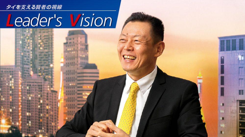 アユタヤ銀行(クルンシィ) – 目指すのは、タイで 最も信頼される銀行です