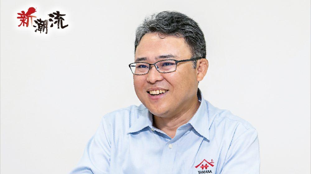 YAMASA ASIA OCEANIA「壁高きムスリム市場へ挑む」鹿沼 篤志