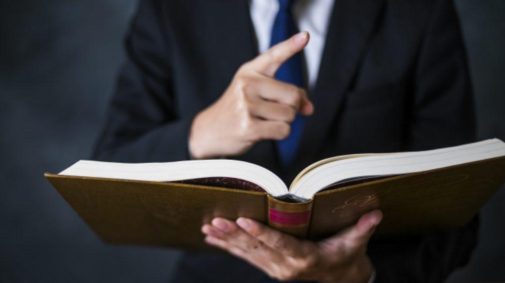 憲法裁への批判は禁止 詔書公布、規定追加で公正に
