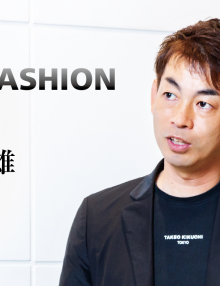WORLD SAHA FASHION CO., LTD.