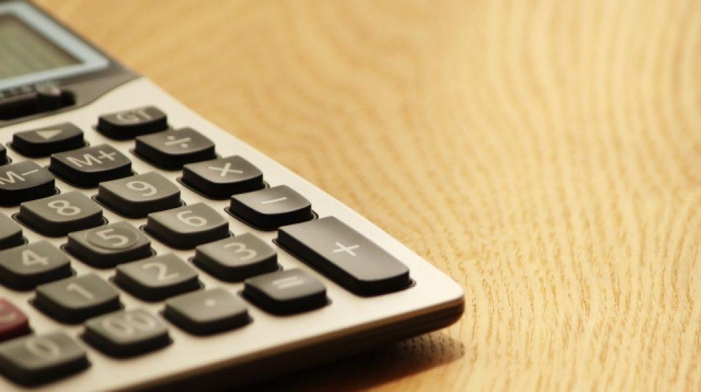 20年度予算案の審議スタート 総額は前年度比7%増