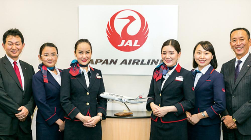 รู้ทุกเรื่องในกรุงเทพฯ ด้วยการอ่าน WEEKLY WiSE – JAL