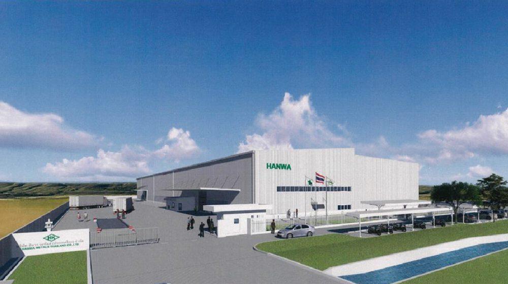 阪和興業、金属スクラップのライセンス取得