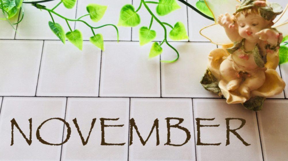 11月4〜5日が一部機関で祝日に