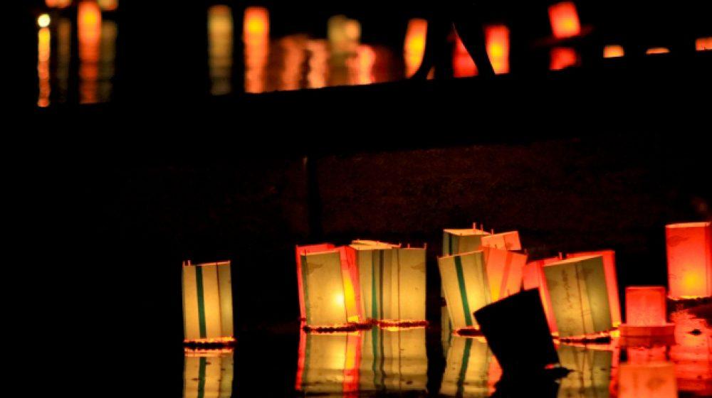 11月11日に都内で灯篭流し可能な公園発表