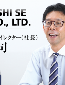 ZOJIRUSHI SE ASIA CO., LTD.