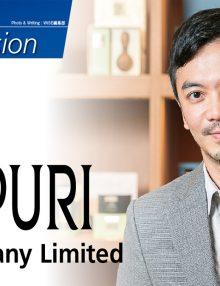 Puri Company Limited (PAÑPURI)