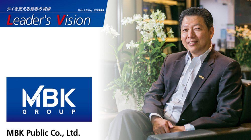 MBK Public Co., Ltd.