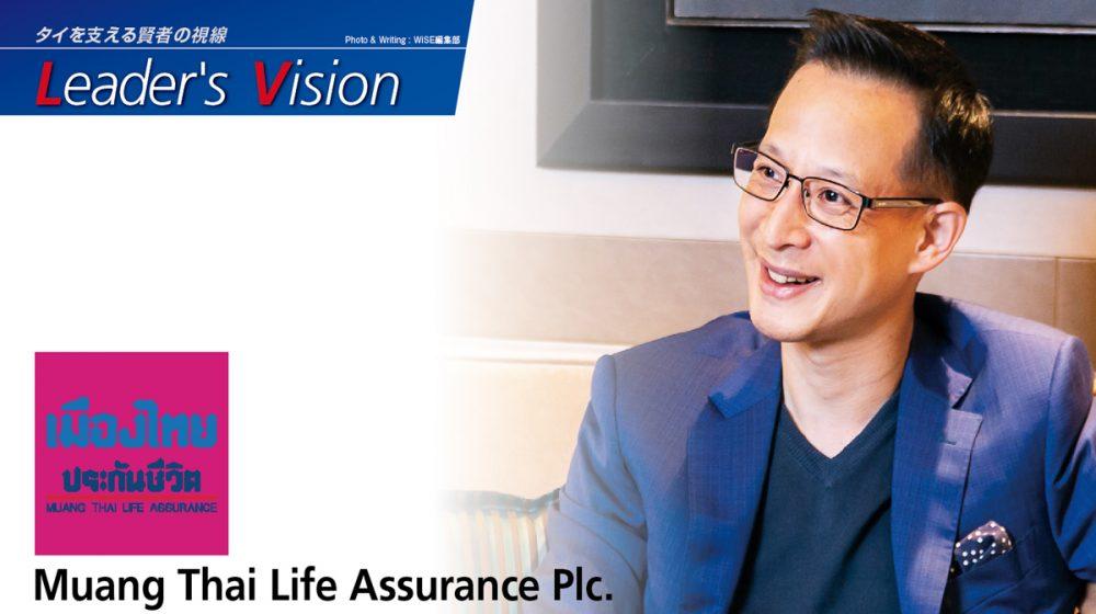Muang Thai Life Assurance Plc.