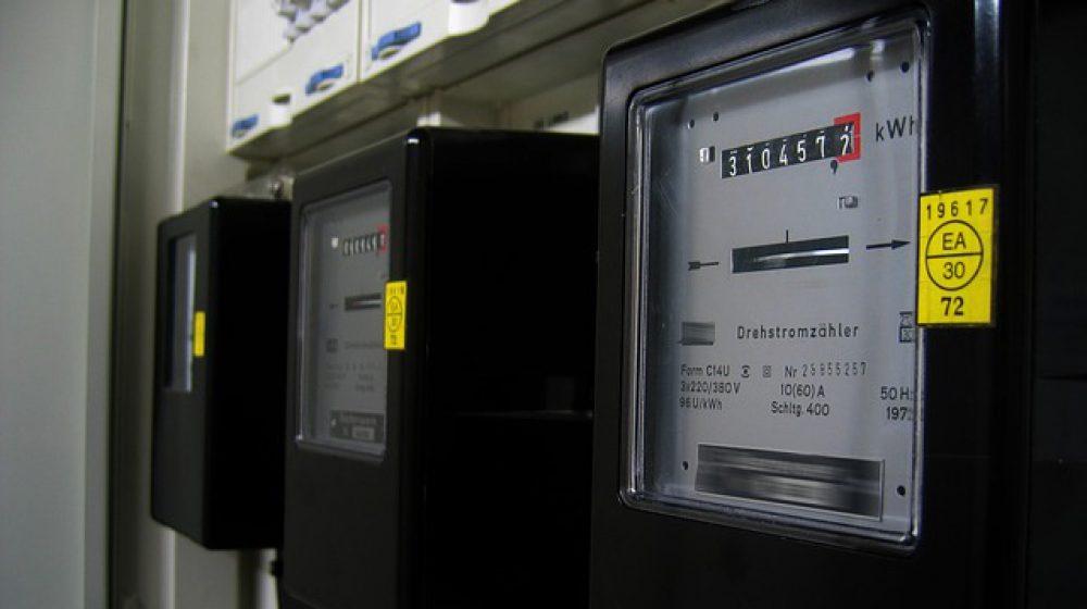 エネルギー省、4〜6月の一般電気料金を引き下げへ