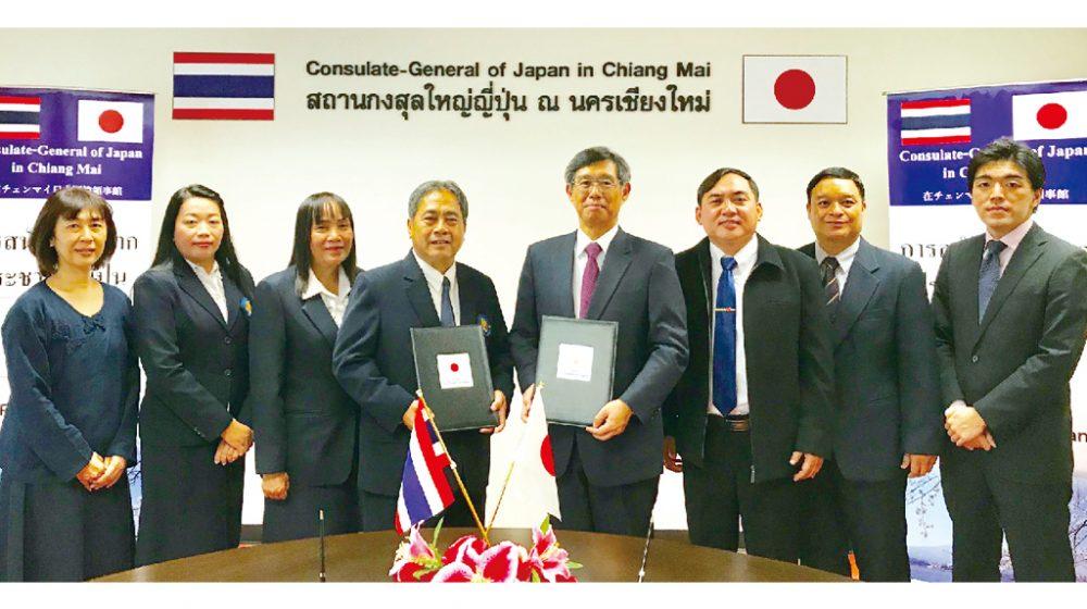 在チェンマイ日本国総領事館「チェンライの学生寮新設へ」