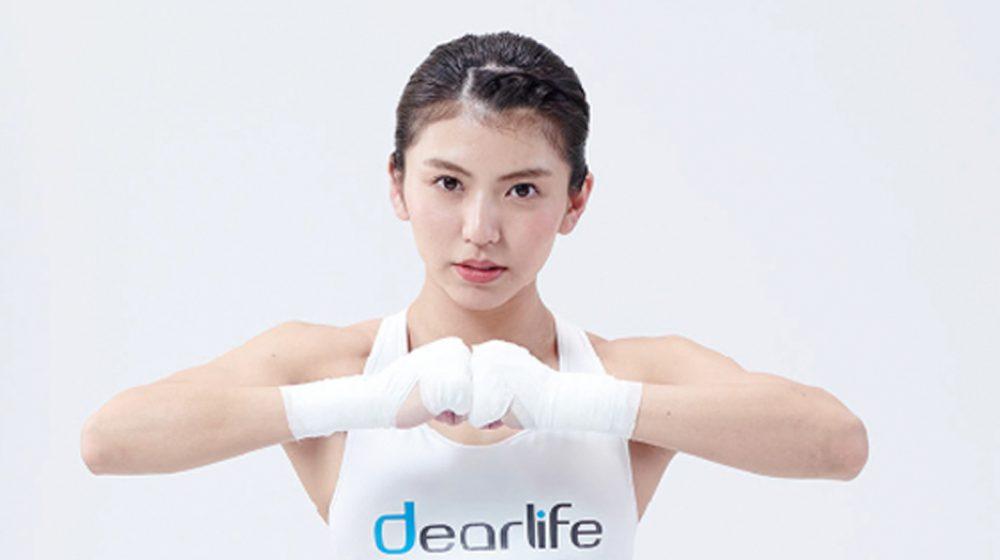 美人キックボクサー・ぱんちゃん璃奈選手を イメージキャラクターに採用、知名度向上へ【ディアライフ】