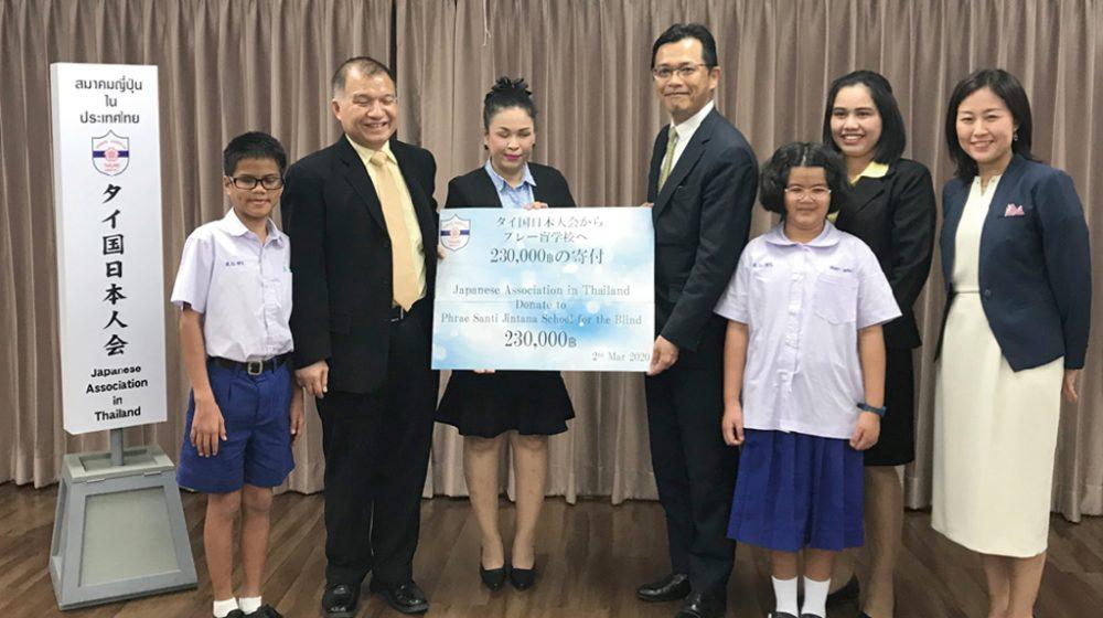 福祉・孤児施設など13団体に 総額137万6,660Bを寄付【タイ国日本人会】