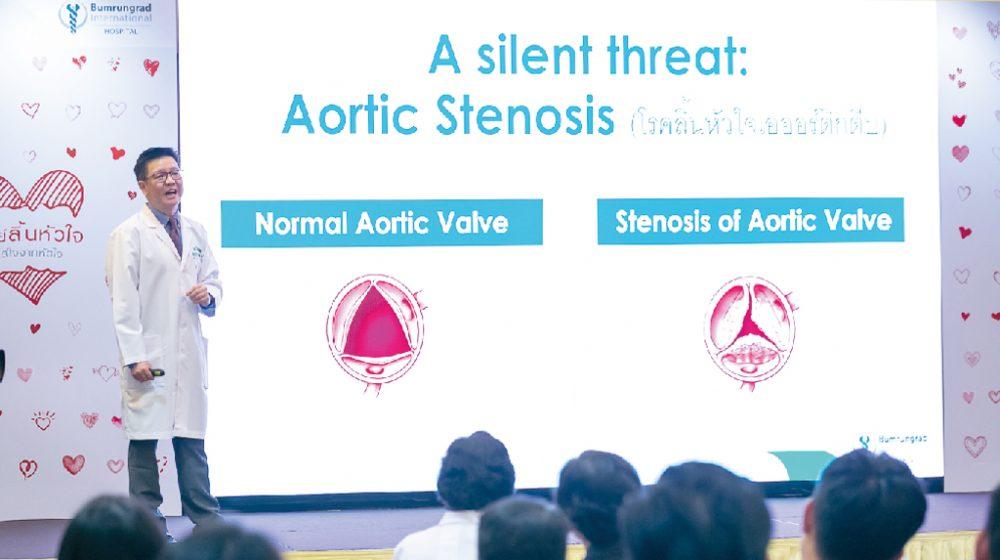 アジア初の心臓弁治療センターオープン セミナー「思春期の子育てについて」も開催【バムルンラード・インターナショナル病院】