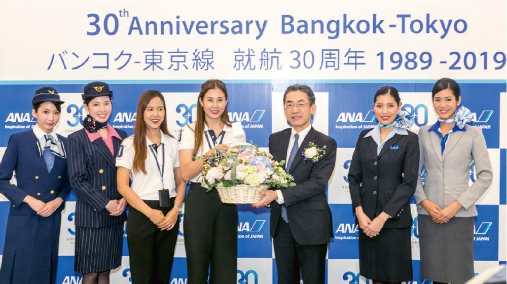 全日本空輸(ANA)「定期便就航30周年」