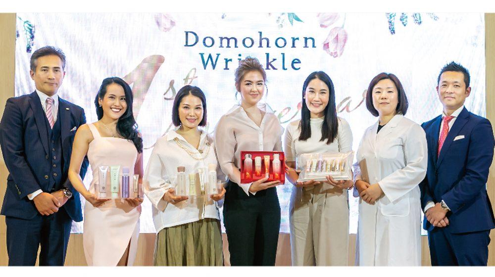 「ドモホルンリンクル」タイで発売1周年記念イベント