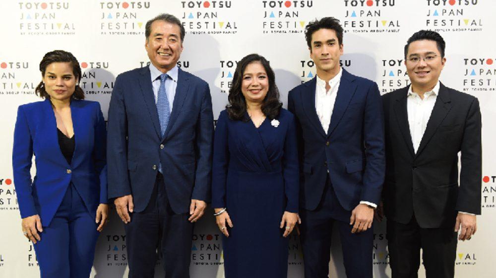 「TOYOTSU JAPAN FESTIVAL 2019」6月14〜16日開催