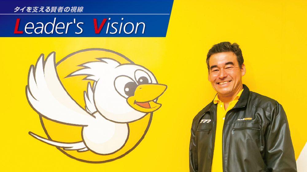 "NokScootー ""Big Bird"" เชื่อมต่อประตูแห่งเอเชียสู่ประเทศไทย"