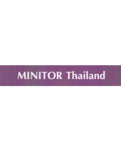 MINITOR (THAILAND) CO., LTD.