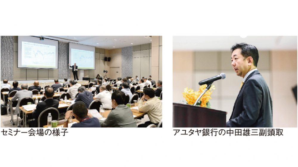 「第23回サハグループフェア2019」日系企業との協業開始を発表