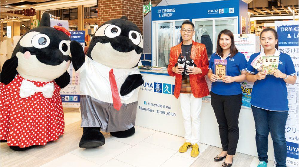喜久屋「名古屋グランパスのマスコットをタイへ招待」