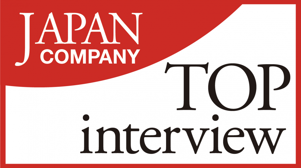 Top interview