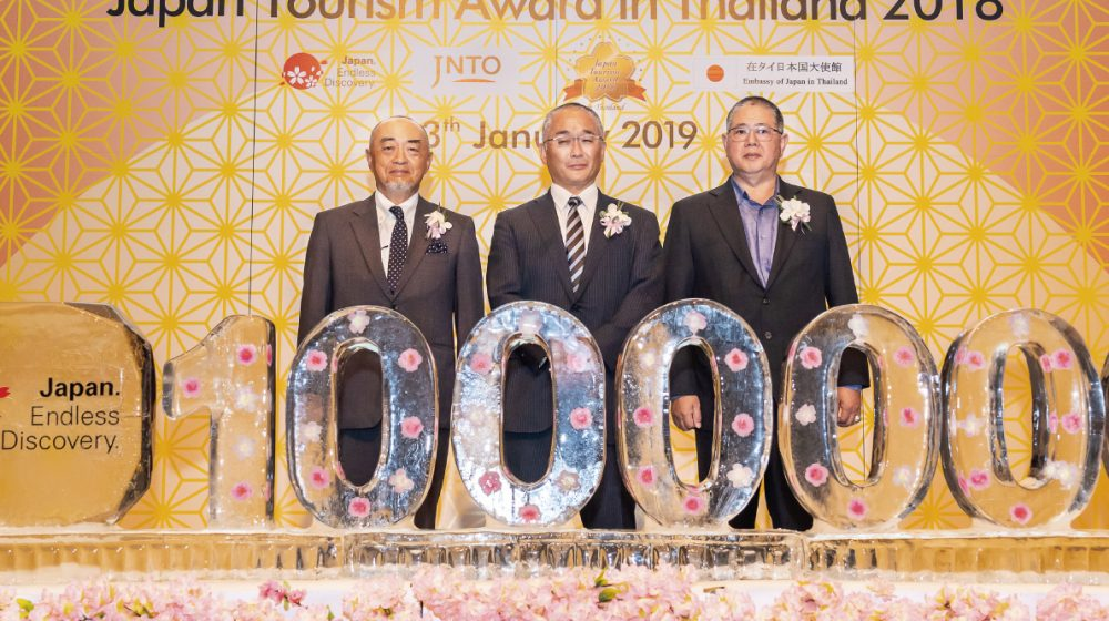 タイの訪日旅客数113万人 – Japan Tourism Award in Thailand 2018