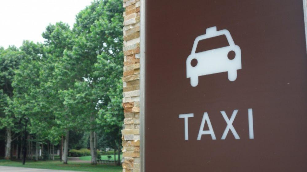 配車アプリ来年3月から合法 改正法で現行の規制撤廃へ