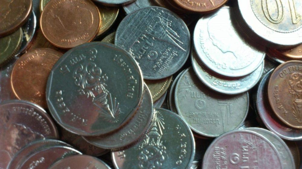 ラマ5世時代の1B硬貨 2万Bで買い取り宣言