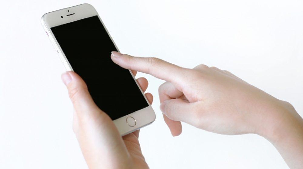 人身売買の防止アプリを開発 7言語対応、被害者救済を迅速化