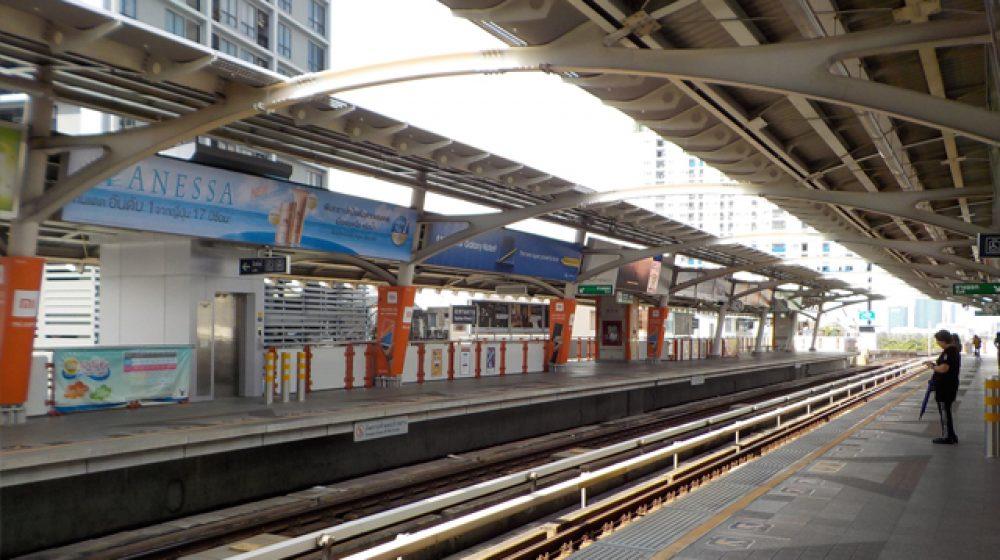 BTS、12月5日にカセサート大学駅までの4駅を新規開業
