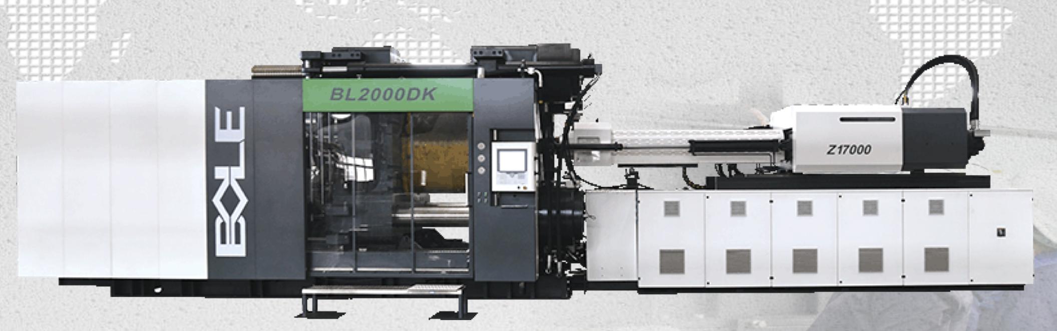 DK シリーズ:  ツープレート大型射出成形機(型締力520-6800トン)