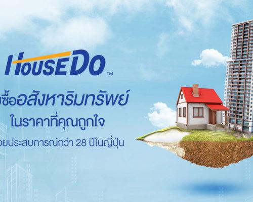 บริษัทใหญ่อย่าง HOUSEDO ได้ขยายสาขามาที่ประเทศไทย โดยรับซื้ออสังหาริมทรัพย์เก่าในเมืองไทยอย่างมุ่งมั่น