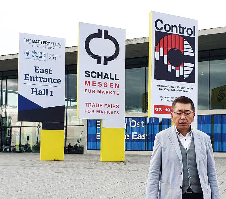 「ドイツのシュトゥットガルトで開催された計測機器・器具などの国際見本市『Control Germany 2019』に行ってきました。世界33カ国から871社が参加し、約3万人が集う会場は、まさに世界最大・最先端の展示会でした」と語る渡邊氏