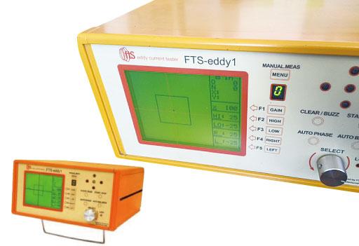 金属材料選別機 FTS-eddy1