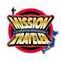 MISSION TRAVELER