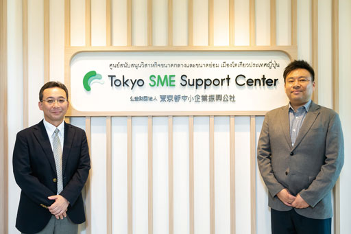 公益財団法人 東京都中小企業振興公社 タイ事務所